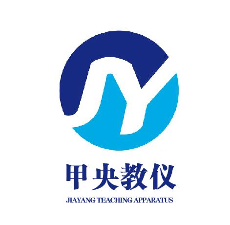 上海甲央教学设备有限公司