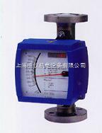 LZZ/LZD上海金属转子流量计