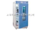 MJ-150II霉菌培养箱