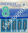 37-65度八级A测温纸