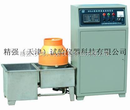 HBY-III-混凝土标准养护室全自动温湿度控制仪