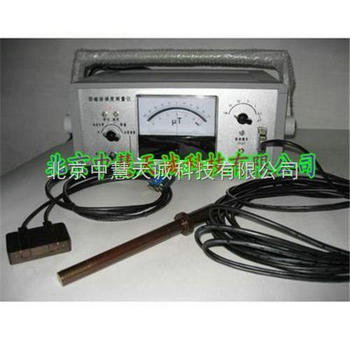 弱磁场梯度测量仪