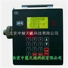 直读式粉尘浓度测量仪/粉尘测定仪/直读式粉尘仪 型号:CCZ-1000