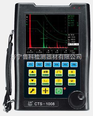 超声波探伤机|探伤仪|数字