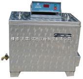 FZ-31A-水泥沸煮箱
