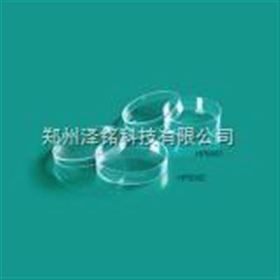 50mmPP材料离心管