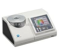 CM-5美能達臺式分光測色儀
