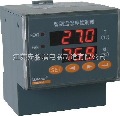 智能型溫濕度控制器/數顯式溫濕度控制器型號