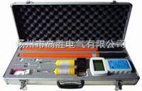 GSWHX优质无线高压核相仪
