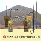 FD-L矿渣水分测定仪,矿石水分仪,便携式水分仪