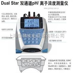 D10P-48,Dual Star镉离子测量仪