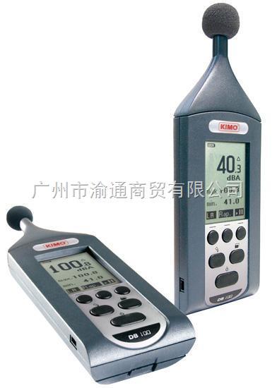 KIMO DB100噪声测量仪