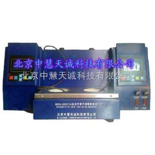 焦化产品双联甲苯不溶物含量测定仪