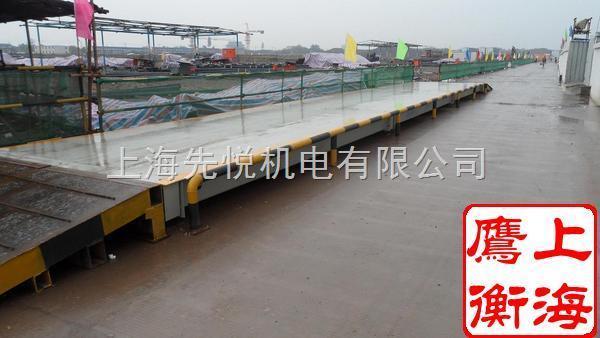 上海地磅-电子地磅厂家重点介绍