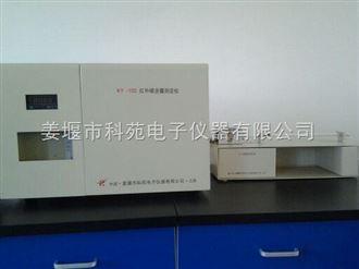 KY-102红外硫碳分析仪