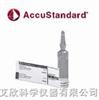 邻苯二甲酸二己酯标准品/ALR-100N (CAS:84-75-3)