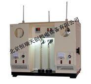 沸程测定蒸馏装置|沸程测定仪