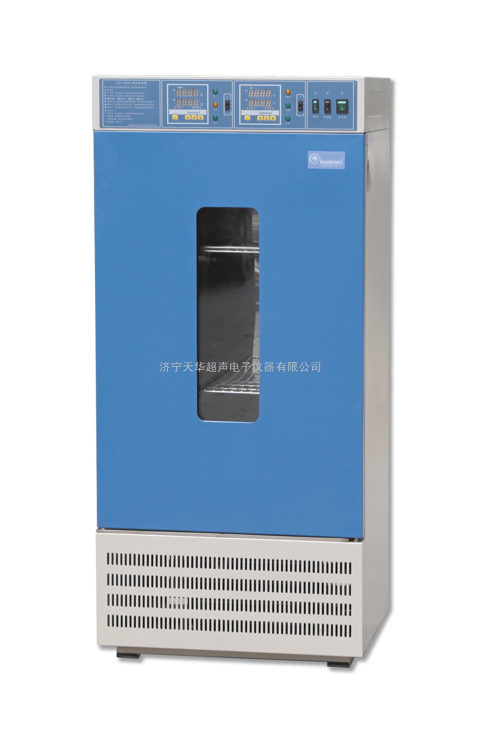 山东恒温恒湿箱,青岛环保型恒温恒湿箱