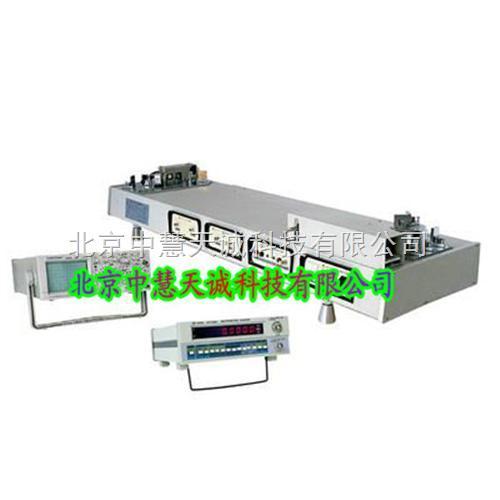 光速测定仪 型号:UKST-03