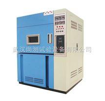 SC/SN-500涂料氙灯老化试验箱