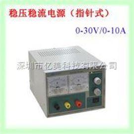 TPR-3010香港龙威LongWei TPR3010稳压稳流电源