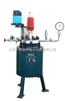 山东不锈钢高压反应釜,不锈钢高压反应釜厂家