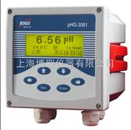 在线酸度计PHG-3081金属质感外壳