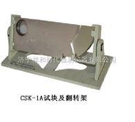 CSK-IA行业标准试块超声波探伤试块