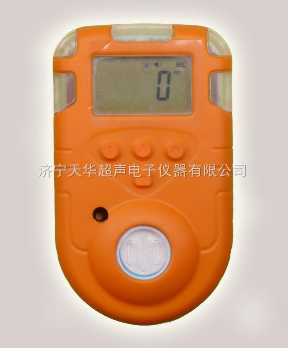 气体检测仪 防水型气体检测仪 西藏气体检测仪 拉萨气体检测仪