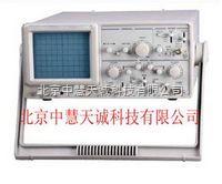 YZYD4320型20MHz双踪模拟示波器