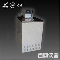 DC-2015低温恒温槽生产厂家