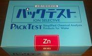水质锌含量检测