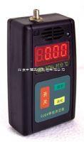 便携式甲烷测报警仪 型号:CJC4