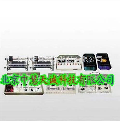 物理电磁学设计性实验装置 型号:ZH9454