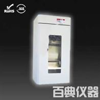 BDL-9275冷光源植物培养箱*