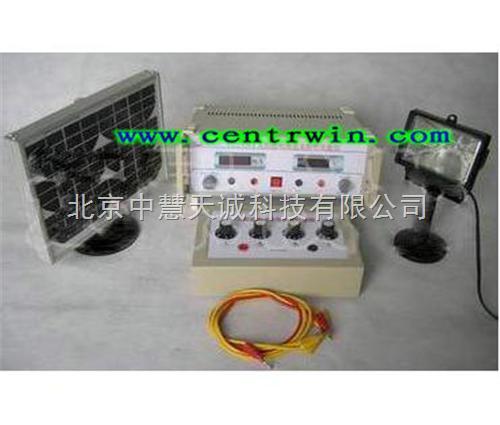 太阳能电池基本特性测量仪 型号:uktyn-1