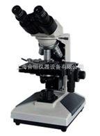 双目生物显微镜 XSP-12C