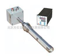 M7873H2OADEV高温水蒸汽湿度分析仪