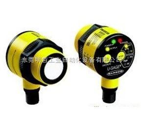 美国BANNER邦纳传感器厂家现货直售