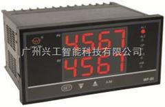 WP-D835-020-2312-HL手操器WP-D835-020-2312-HL-R