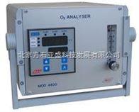 44004400热磁氧气分析仪