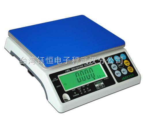 JWE(I)钰恒6kg 0.1g电子秤/电子桌称