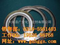 DN15-DN3000金属缠绕垫片、金属缠绕垫片特点