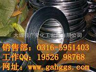 DN15-DN3000304金属缠绕垫片、河北金属缠绕垫片厂家