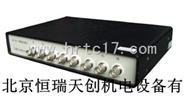 北京振动信号采集、处理和分析系统