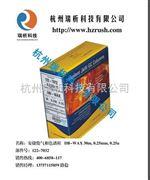 安捷伦气相色谱柱   DB-WAX 30m, 0.25mm, 0.25u