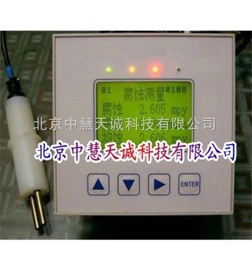 在线腐蚀监测仪/腐蚀仪 型号:ZH9491