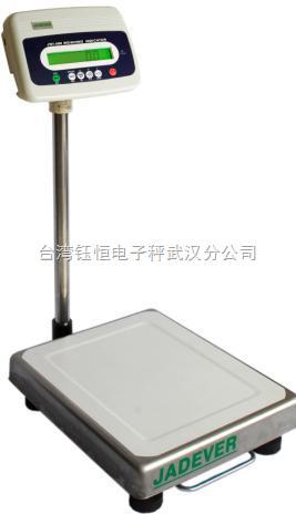 JPS钰恒JPS电子计重台秤,JPS-150kg电子台秤,进口电子台秤