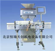 北京药品光电数粒灌装机