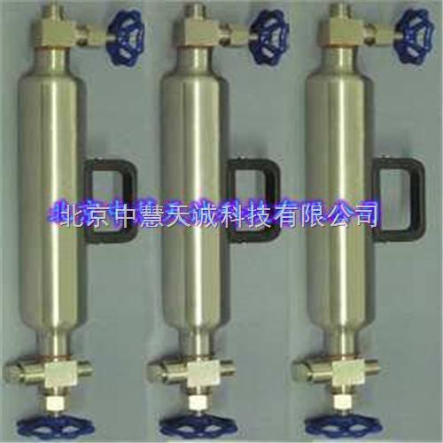 液化石油气取样器/液化石油气采样钢瓶 型号:YHQ-500